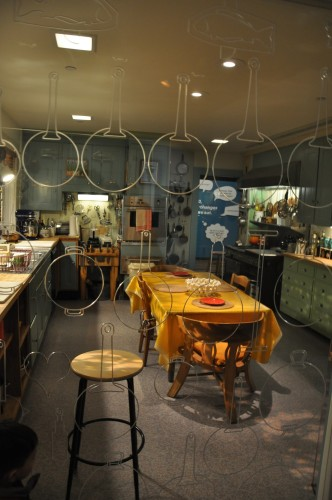 Julia Child's Kitchen - National Museum of American History