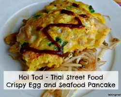 hoi tod - Thai Street Food