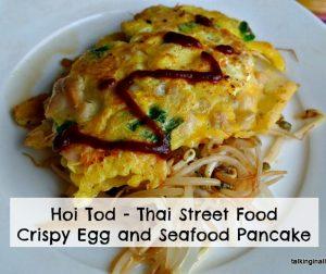 hoi tod - Thai Street Food